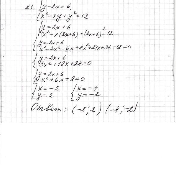 гиа по математике 2013 вариант 1308